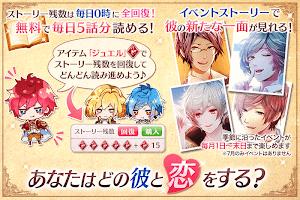 Screenshot 4: Nightmare Harem   Japonés