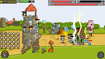Screenshot 2: 成長城堡