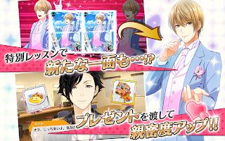 Screenshot 4: 夢色卡司