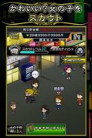 Screenshot 2: 微笑交際俱樂部