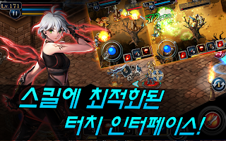 Screenshot 3: S.O.L :  Stone of Life EX