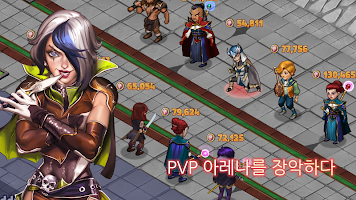 Screenshot 4: Shop Heroes: RPG 타이쿤