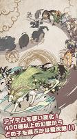 Screenshot 3: Genjyu Monogatari 2