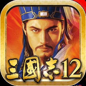 Icon: 三國志12