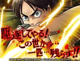 Screenshot 3: 進撃的巨人 TACTICS