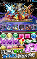 Screenshot 3: Puzzle & Dragons | Japanese