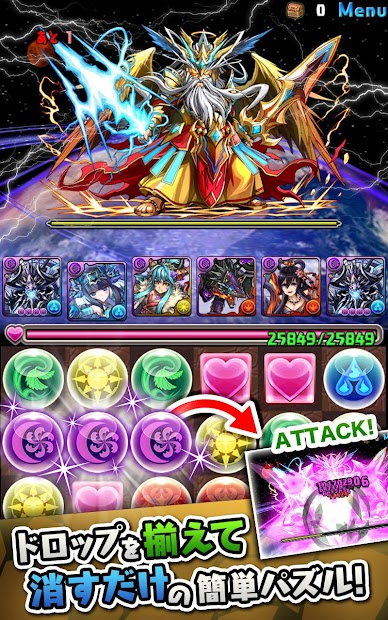 puzzle and dragons jp apk download