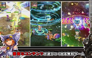 Screenshot 3: 碧空英雄伝