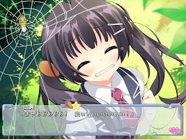 Screenshot 2: あかばんず スマホ版