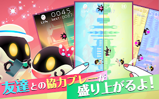 Screenshot 3: ハシロボ