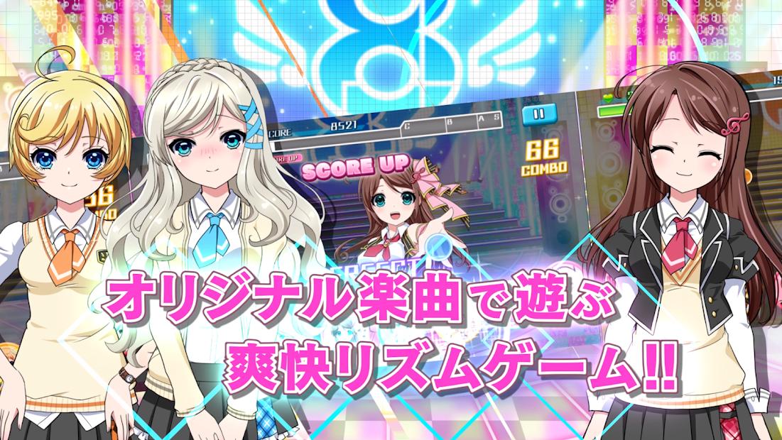 Screenshot 1: 8 beat Story ~偶像×音樂遊戲~