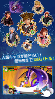 Screenshot 2: KINGDOM HEARTS Unchained χ | Japanese