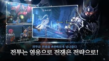 Screenshot 2: 創世紀戰:安塔利亞戰役 | 韓版