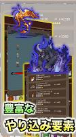 Screenshot 3: タクティクスオーダー 【ハクスラ放置ゲーム】