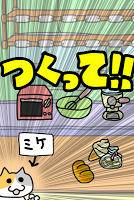 Screenshot 3: Cat Street Snack Shop