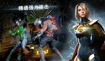 Screenshot 2: Injustice 2