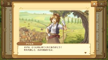 Screenshot 3: 樂園生活 牧羊村 大地之恩與冒險之海