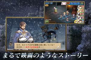 Screenshot 2: Hortensia Saga