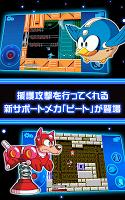 Screenshot 4: ロックマン5 モバイル