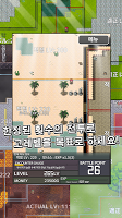 Screenshot 2: Inflation RPG