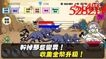 Screenshot 3: 拳頭養成記