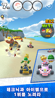 Screenshot 2: Mario Kart Tour