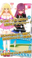 Screenshot 4: 3D少女DX DreamPortrait
