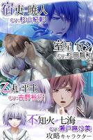 Screenshot 4: NORN9 (社交版)
