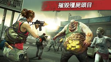 Screenshot 4: 求生之路