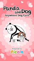 Screenshot 1: パンダと犬 どこでも犬かわいーぬ