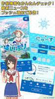 Screenshot 4: High School Fleet Official App