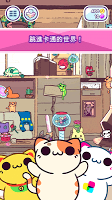 Screenshot 2: 神偷貓咪