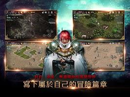 Screenshot 2: 天堂M (繁中版)