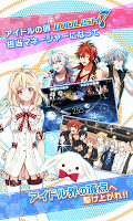Screenshot 2: IDOLiSH7