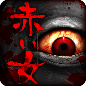 Icon: 탈출 게임 : 붉은 여자 | 일본버전