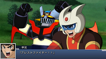 Screenshot 2: Super Robot Wars DD