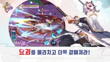 Screenshot 2: Yokai Tamer | Korean