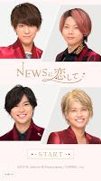 Screenshot 1: News ni Koishite