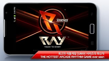 Screenshot 1: DJMAX RAY by NEOWIZ