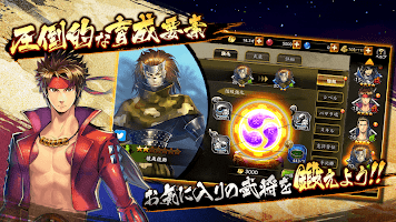 Screenshot 4: Sengoku Basara Battle Party