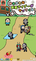 Screenshot 1: 假面騎士收集