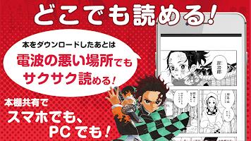 Screenshot 4: JUMP서점 | 일본판
