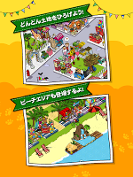 Screenshot 4: 史努比之街