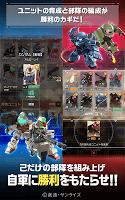 Screenshot 4: 機動戰士鋼彈 即時戰線 (日版)