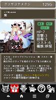 Screenshot 3: パズル&東方
