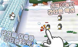Screenshot 1: SNOW WORLD