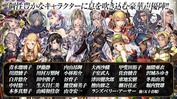 Screenshot 4: Valkyrie Anatomia -The Origin-/女神剖析-起源- (日版)