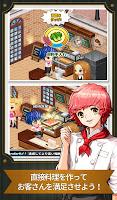 Screenshot 4: 花樣廚師 (日版)