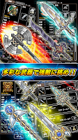 Screenshot 3: Cluster Battle