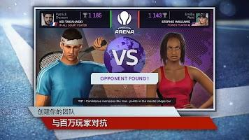 Screenshot 3: 網球經理2019